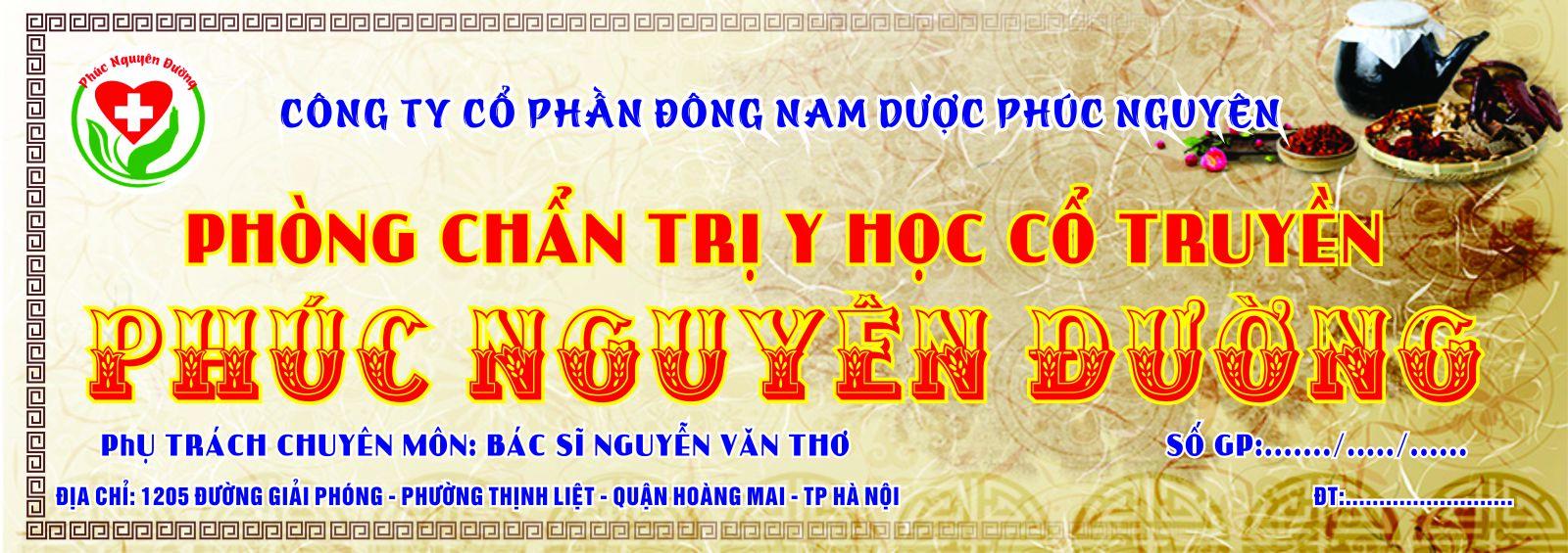 http://rohaumon.com.vn/admin/